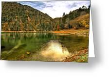 Hidden Paradise Suluklu Gol  Suluklu Lake Greeting Card