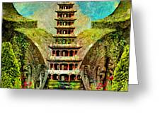 Hidden Zen Greeting Card