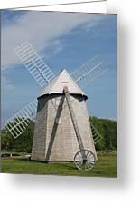 Higgins Farm Windmill Greeting Card