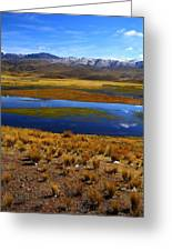 High Altitude Reflections Greeting Card