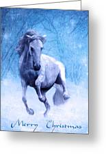 High Stepping Christmas Greeting Card