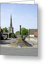 High Street To Willington Road - Repton Greeting Card