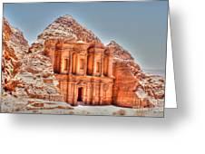 High Temple At Petra Greeting Card