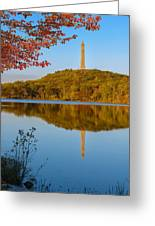 Highpoint Fall Greeting Card