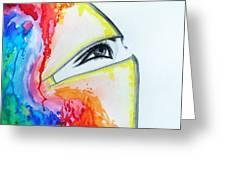 Hijab Veil Greeting Card by Salwa  Najm