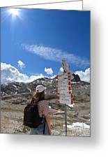 Hiker Find The Way Greeting Card