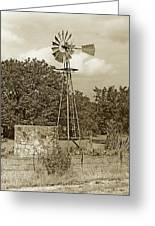 Hill Country Windmill Greeting Card