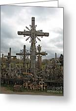 Hill Of Crosses 06. Lithuania.  Greeting Card