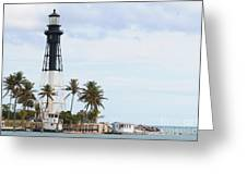 Hillsboro Lighthouse In Florida Greeting Card