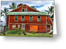 Hilo Town House Greeting Card