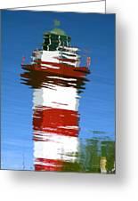 Hilton Head Lighthouse Reflection Greeting Card