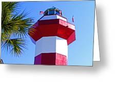 Hilton Head Lighthouse Upclose Greeting Card