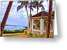 Hilton Waikoloa Gazebo Greeting Card