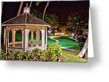 Hilton Waikoloa Village Gazebo Greeting Card