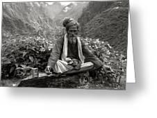 Himalayan Greeting Card