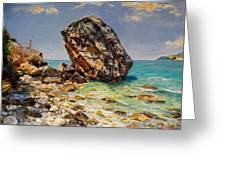 Himara's Big Rock Greeting Card
