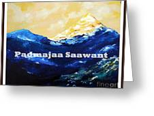 Himayala  Greeting Card