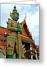 Hindu Figure At Grand Palace Of Thailand In Bangkok Greeting Card