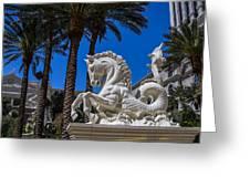 Hippocampus At Caesars Palace Greeting Card