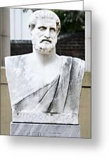 Hippocrates Statue - Vcu Campus Greeting Card