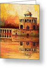 Hiran Minar Greeting Card