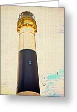 Historic Absecon Lighthouse Greeting Card
