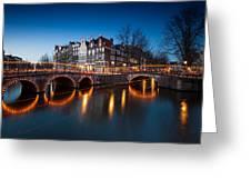Historic Amsterdam Greeting Card