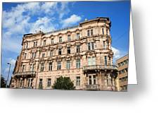 Historic Apartment House In Budapest Greeting Card