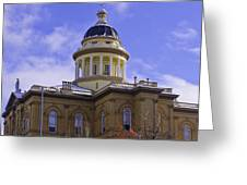 Historic Auburn Courthouse 7 Greeting Card by Sherri Meyer