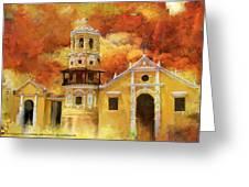 Historic Center Of Santa Cruz De Mompox Greeting Card