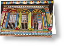 Historic Colorful Peranakan House Greeting Card