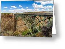Historic Highway Bridge Greeting Card