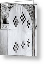 Symbol Of India Greeting Card