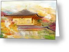 Historic Monuments Of Ancient Kyoto  Uji And Otsu Cities Greeting Card