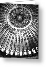 Historic Sophia Ceiling Greeting Card by John Rizzuto