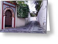 Historic Street At Albaycin In Granada' Greeting Card