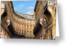 Historic Tenement Houses In Budapest Greeting Card