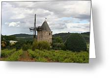 Historic Windmill Greeting Card