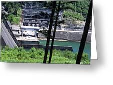 Hiwassee Dam 2 Greeting Card