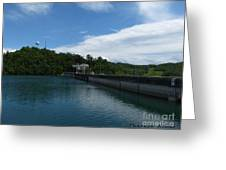 Hiwassee Dam 3 Greeting Card