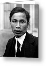 Ho Chi Minh In 1921 Greeting Card