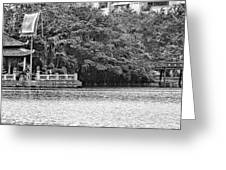 Hoan Kiem Lake II Greeting Card