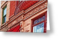 Hoboken Brownstone Art Greeting Card
