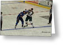 Hockey Fight Greeting Card