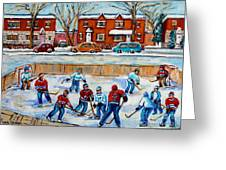 Hockey Rink At Van Horne Montreal Greeting Card