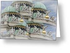 Hofburg Palace Dome Greeting Card