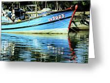 Hoi An Fishing Boat 01 Greeting Card