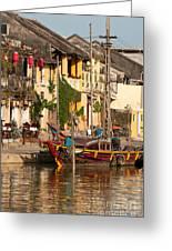 Hoi An Fishing Boat 02 Greeting Card