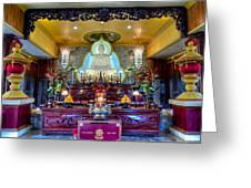 Hoi Thanh Buddhist Temple Greeting Card