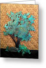 Hokkidachi Copper Bonsai Greeting Card by Vanessa Williams